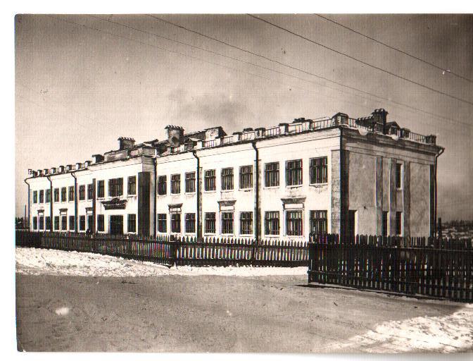 Старое здание школы №16 (ныне школа №4) В годы войны госпиталь №2703